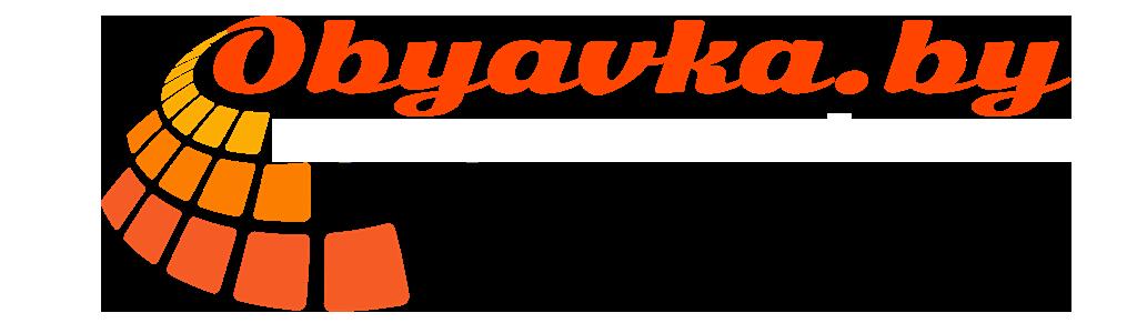 doska.Obyavka.by